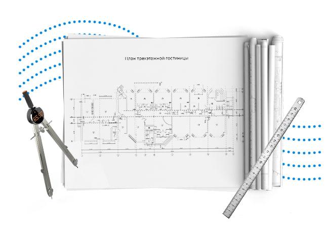 Что содержит техническое задание при проектировании гостиничных комплексов